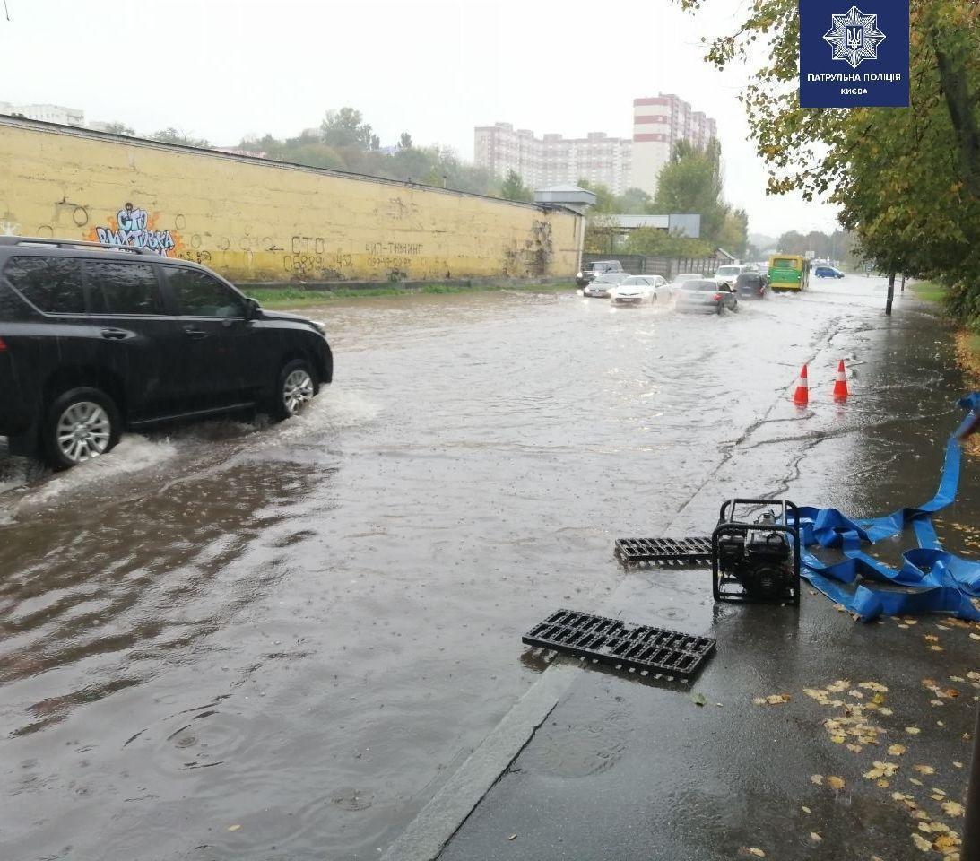 17 жовтня вулиці Києві затопило внаслідок дощу / фото t.me/kyivpatrol