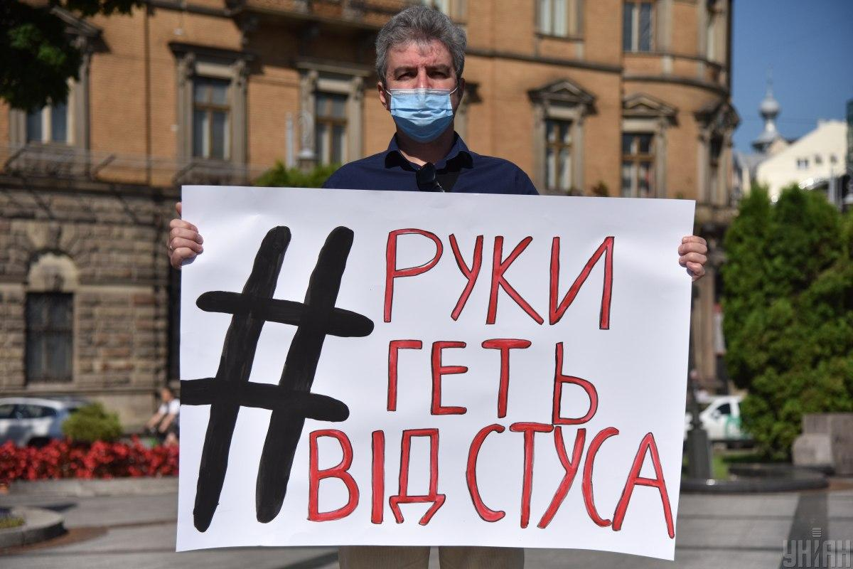 Суд заборонив розповсюдження книги про Василя Стуса / фото УНІАН, Павло Палмарчук