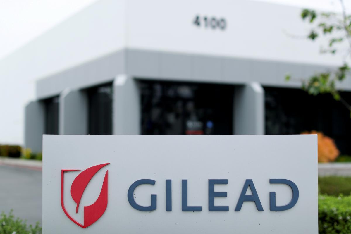 Фармацевтическая компания Gilead в США, производящая Ремдесивир / фото REUTERS