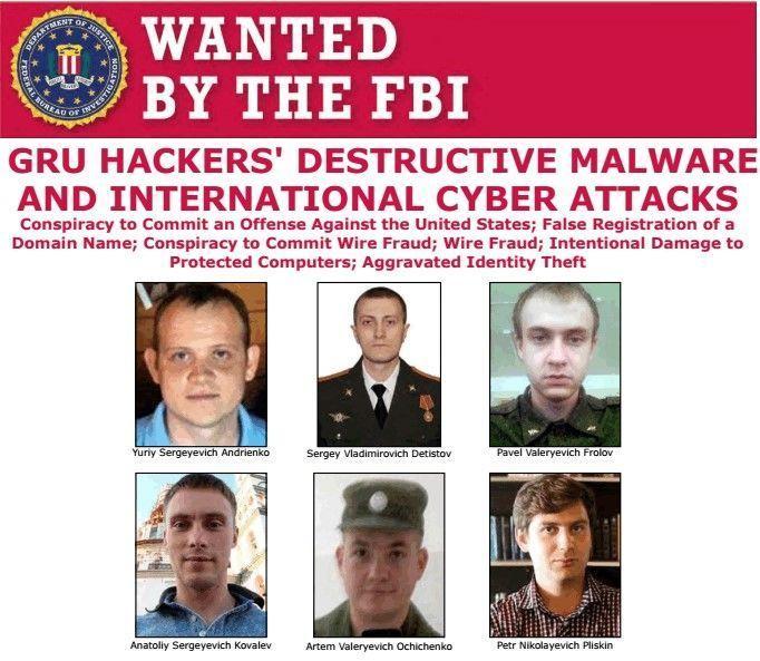 Російські офіцери ГРУ, звинувачені у хакерських атаках на низку країн / фото fbi.gov