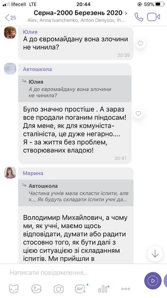 Анастасия Климчук/Facebook