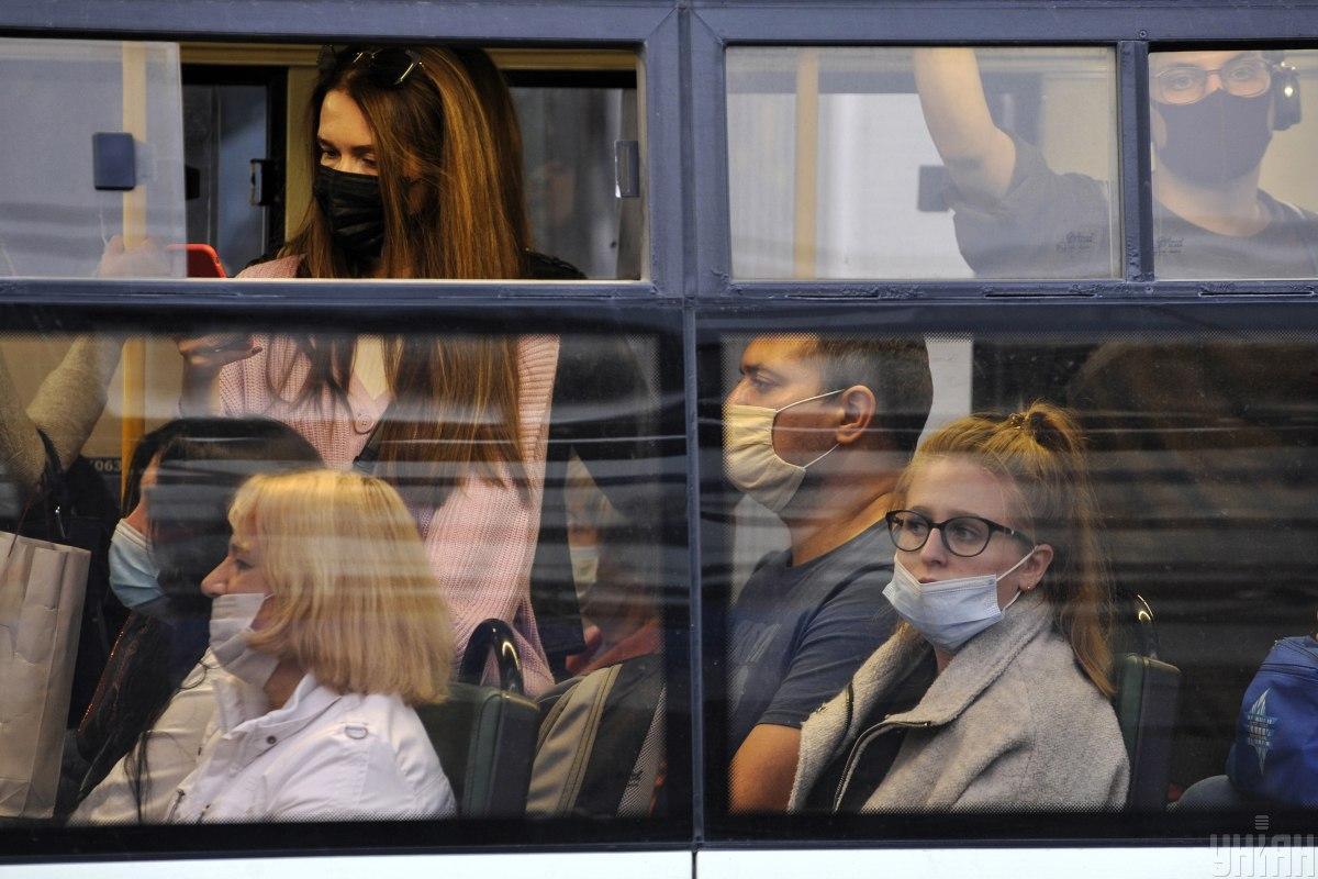Сейчас Украина находится на первом уровне коронавирусной опасности / фото УНИАН
