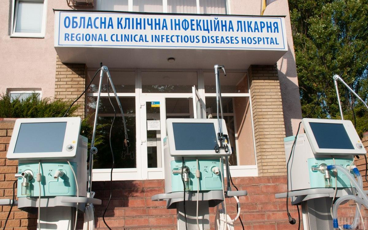 В Харківській області є понад три тисяч ліжок для інфікованих / фото УНІАН, Андрій Марієнко