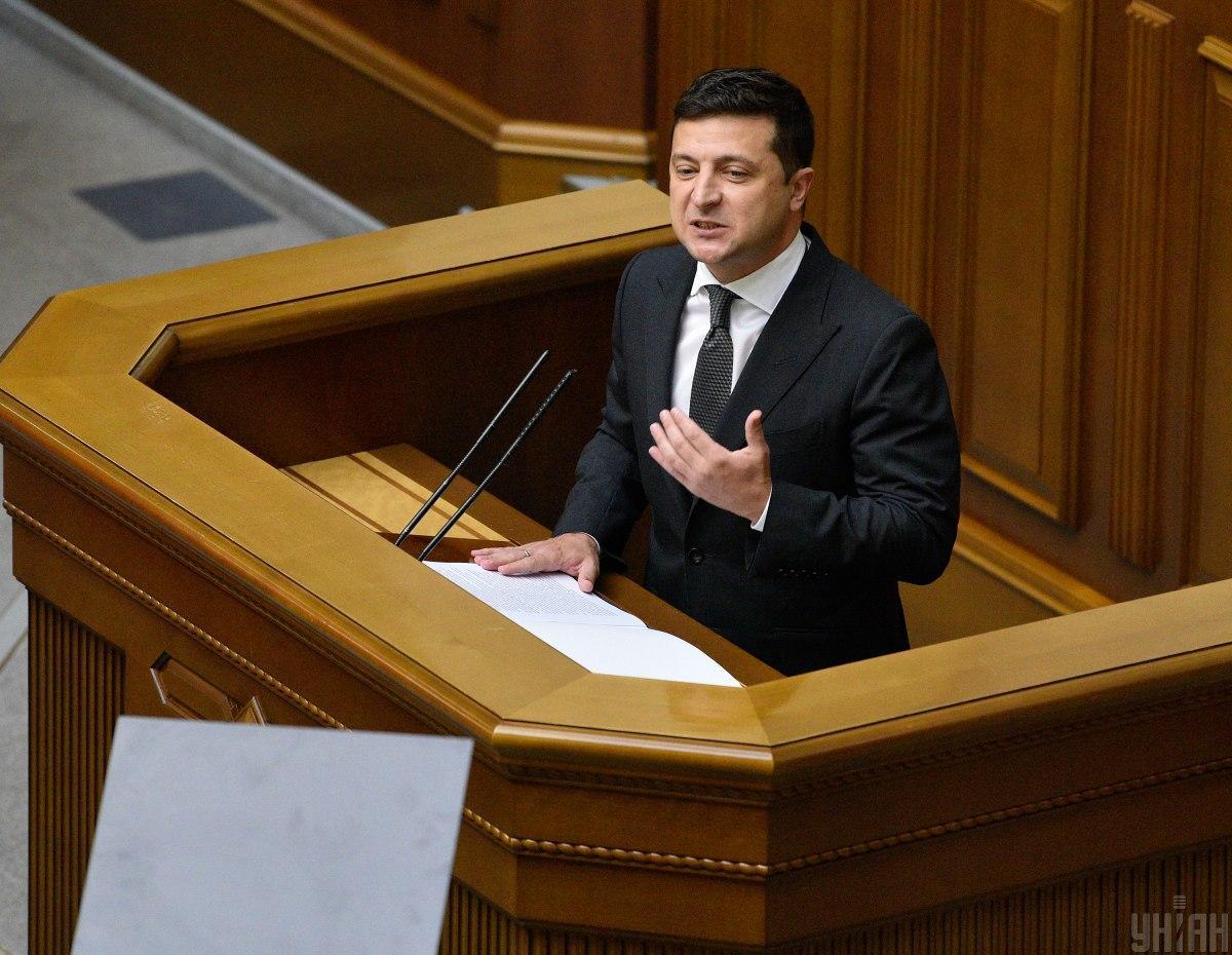 Зеленский обратился с посланием к парламенту / Фото УНИАН