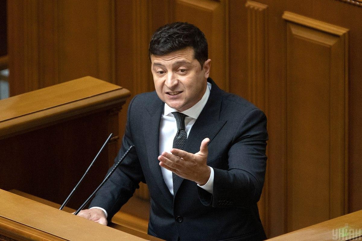 Зеленский назвал растаможку евроблях за тысячу евро разумным компромиссом / фото УНИАН