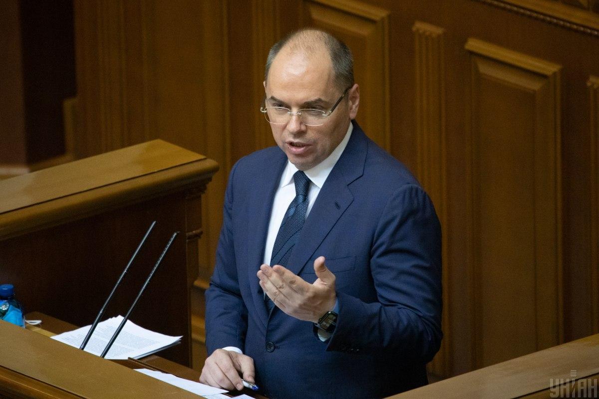 Максим Степанов: Мы подготовили 52 тысячи коек для больных COVID-19 / Фото УНИАН