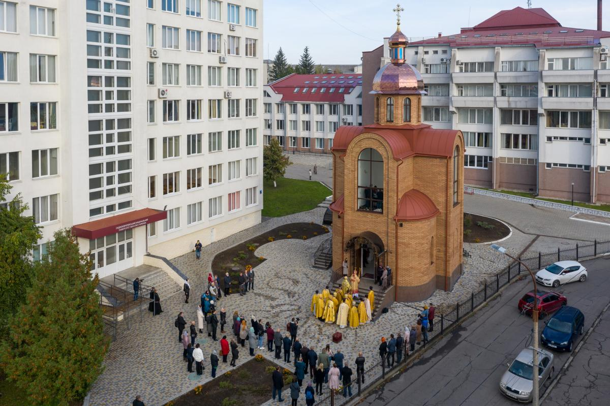 Церковь Святой Софии - Премудрости Божией