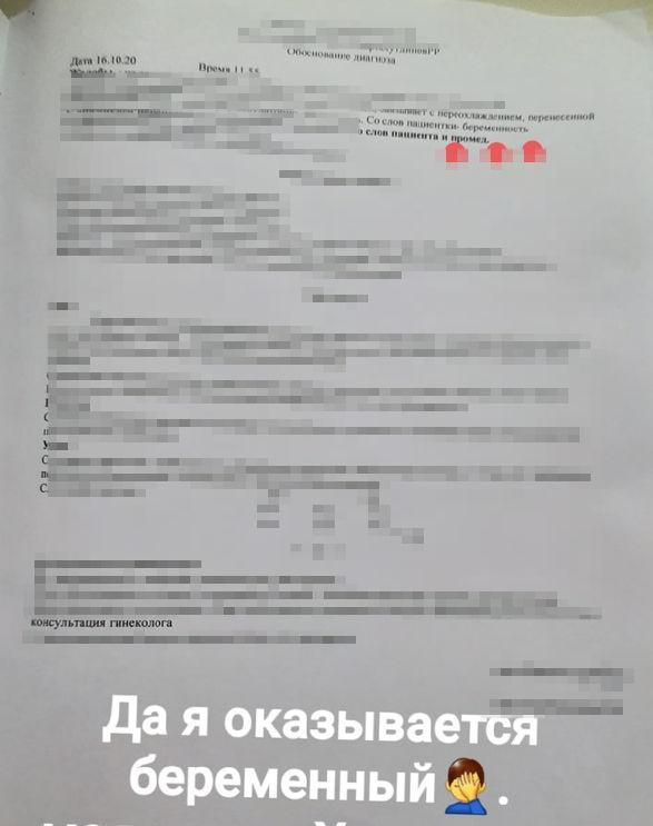 фото Башинформ