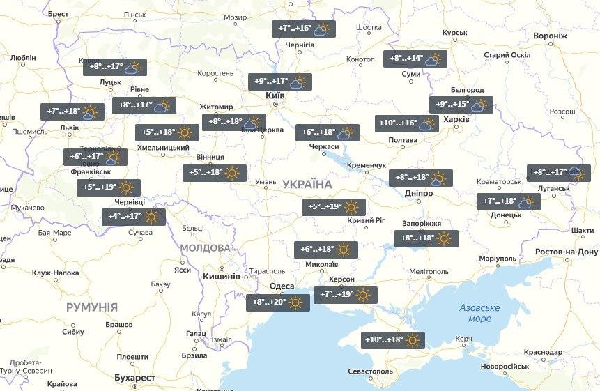 Погода в Україні 22 жовтня / фото УНІАН