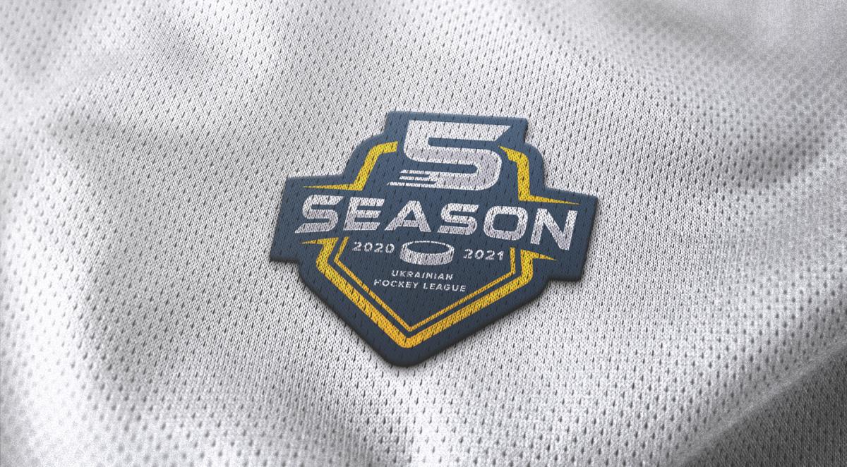 П'ятий сезон УХЛ стартує 25 жовтня / фото uhl.ua