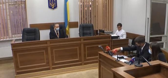 """Оба дела в отношении """"Мотор Сичи"""" попали к судье, который фигурирует в делах о репрессиях участников Евромайдана / скриншот"""