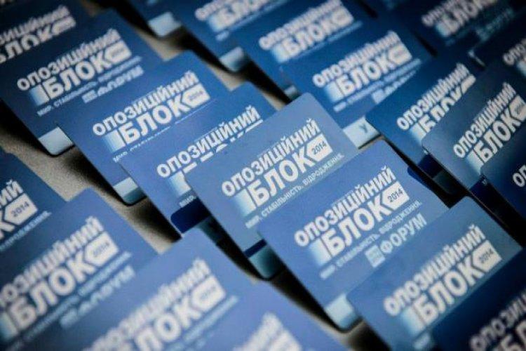 Оппоблок заявил о возможных фальсификациях / фото 24tv.ua