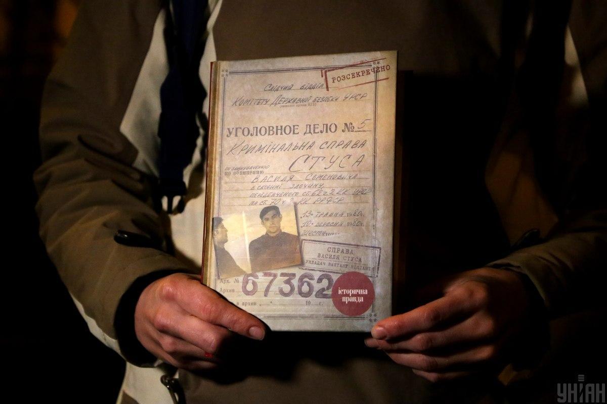 За рішенням суду, з книги мають бути видалені деякі фрази \ фото УНІАН