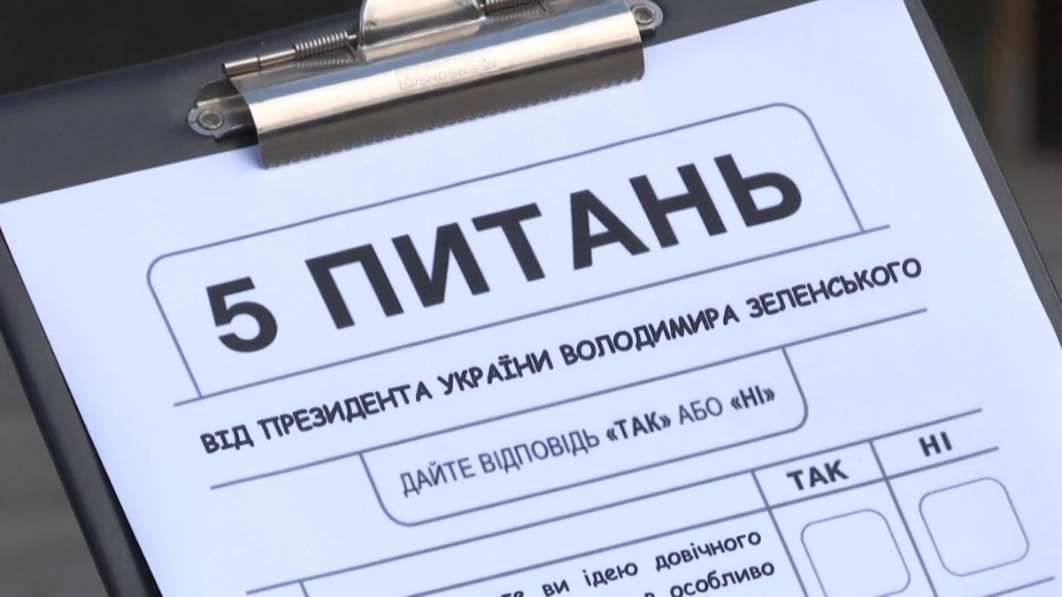 Пралельно з виборами відбужеться опитування від Зеленського / фото news.24tv.ua