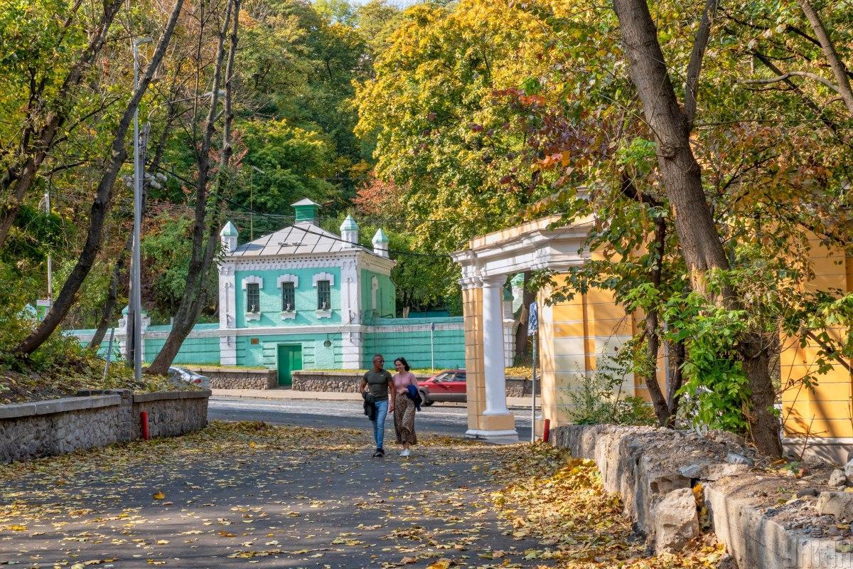 Сегодня в Киеве - приятная мягкая осень / фото УНИАН
