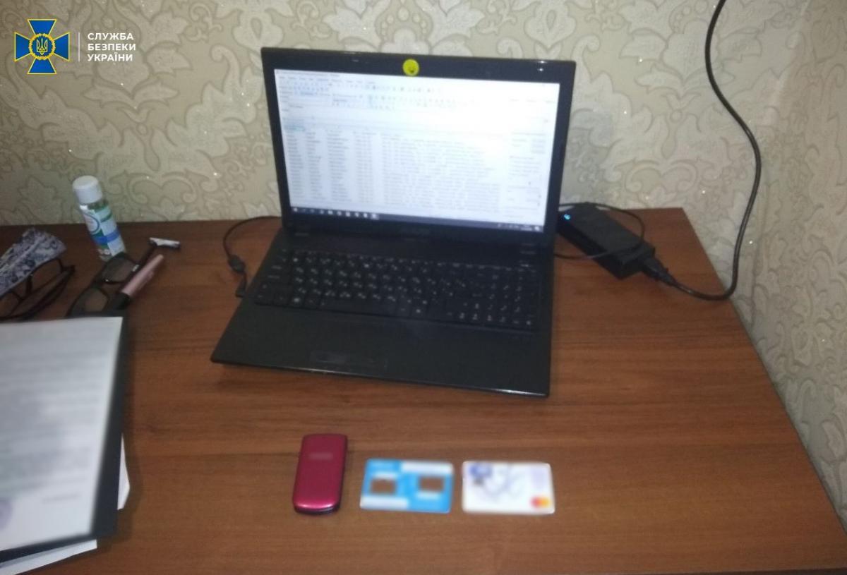 СБУ блокировала продажу базы персональных данных граждан / фото ssu.gov.ua
