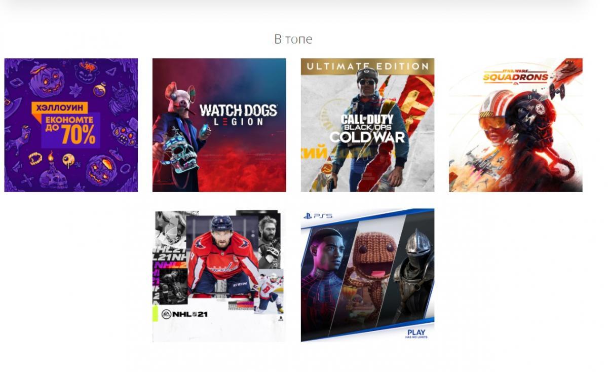 Названия игр в новом PS Store отсутствуют /скриншот
