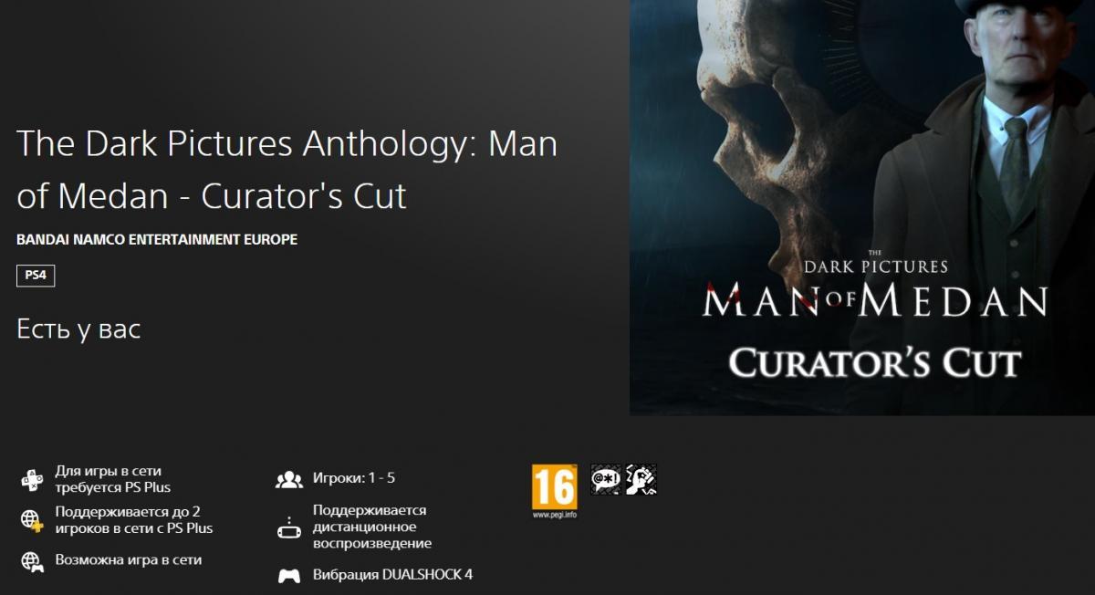 Нет информации о том, что это только уровень, а не полная версия игры /скриншот