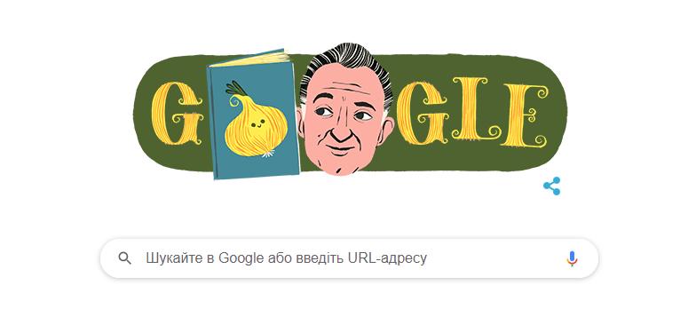 Новый дудл Google