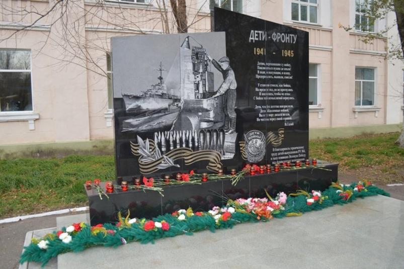 Пам'ятник Героям СРСР в Росії прикрасили есмінцем Гітлера/ amurmedia