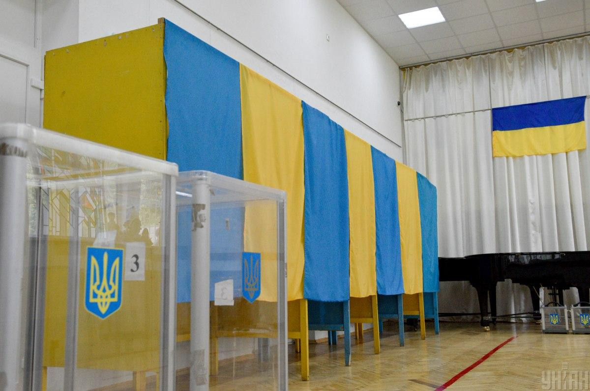The polling stations will work until 20:00 Kyiv time on Oct 25 / Photo from UNIAN, by Maksym Polishchuk