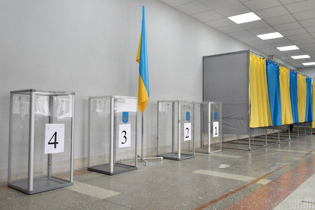 Нынешние местные выборы в Украине прошли по пропорциональной системе с открытыми списками / фото УНИАН, Максим Полищук