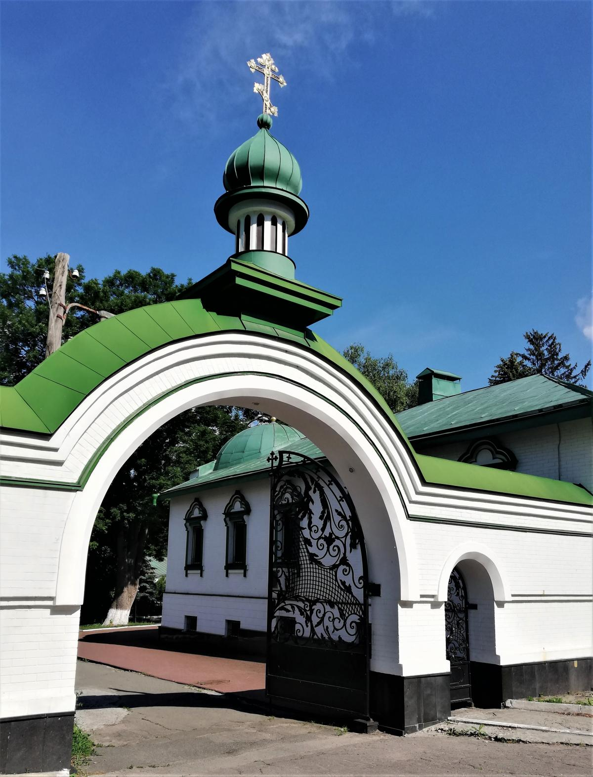 Свято-Троицкий Китаевский монастырь / фото Марина Григоренко