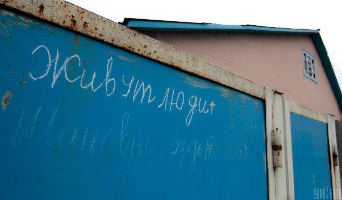 """На окупованих територіях бойовики можуть взятися за """"безхазяйне житло"""" / фото УНІАН, Вікторія Пришутова"""