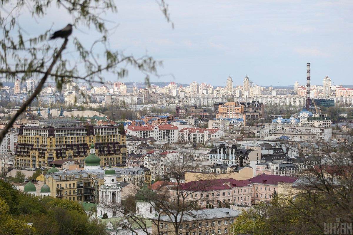 В Киеве с 14 ноября вводится карантин выходного дня / фото УНИАН