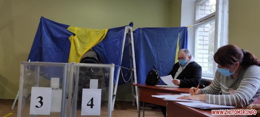 В Житомирі голосують без кабінок / Житомир.info