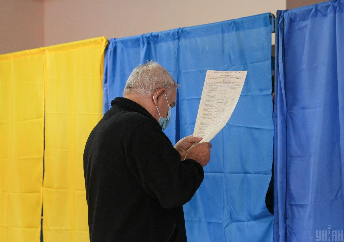 Local elections are under way in Ukraine on Oct 25 / Photo from UNIAN