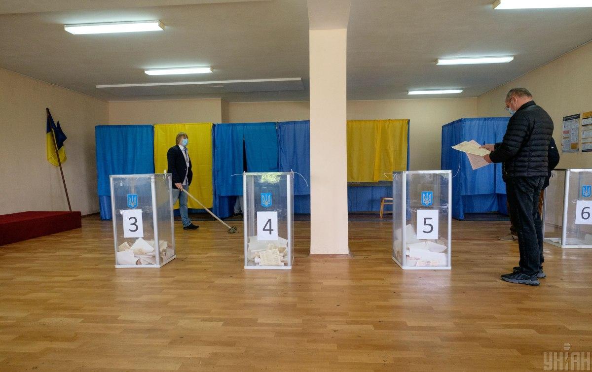 В Украине продолжаются местные выборы / фото УНИАН