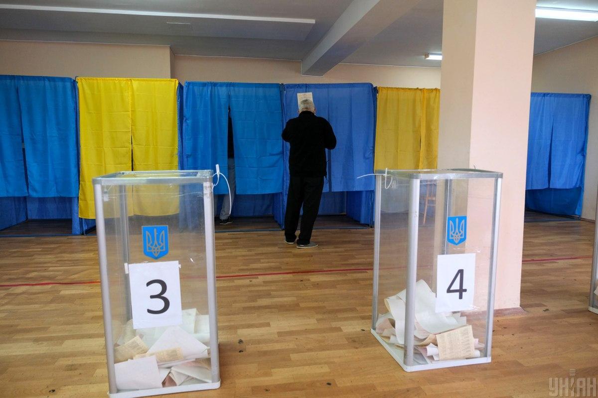 В Украине продолжаются выборы / фото УНИАН