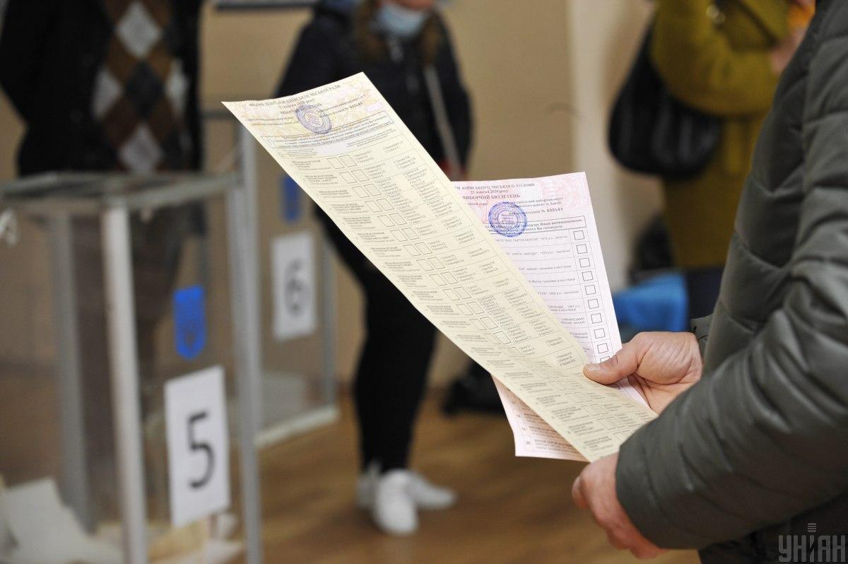 25 октября проходят местные выборы в Украине / фото УНИАН