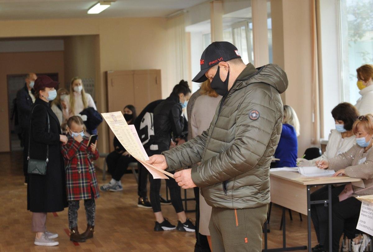 ЗМІ дізналися, коли можуть бути відомі результати виборів у Києві