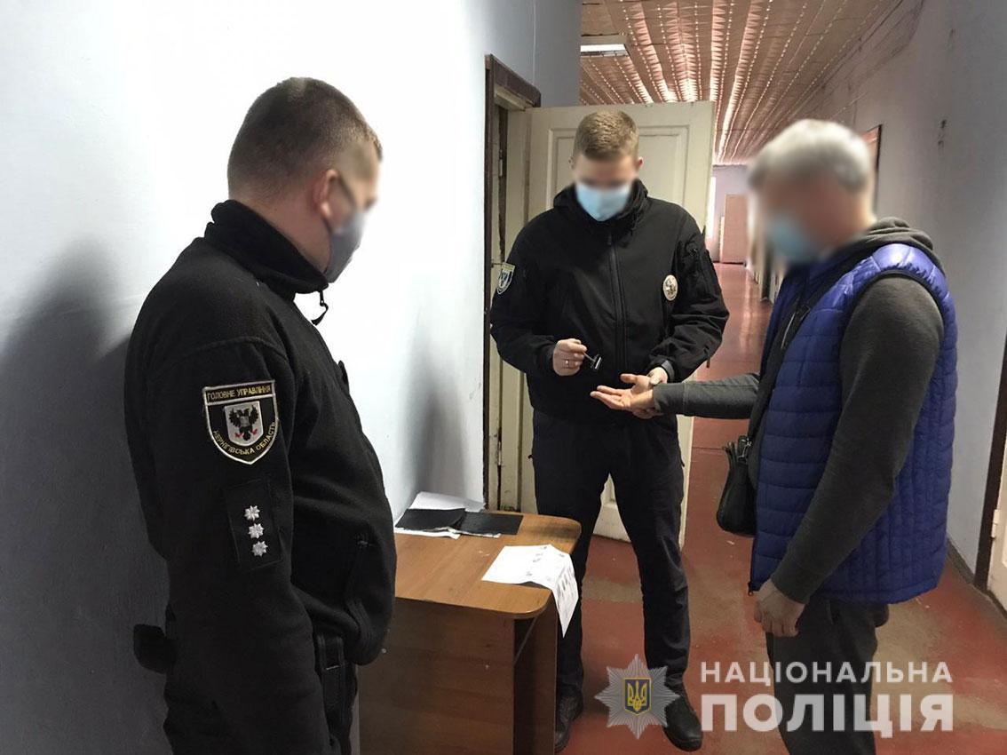 На задержанного был составлен административный протокол за мелкое хулиганство / фото cn.npu.gov.ua