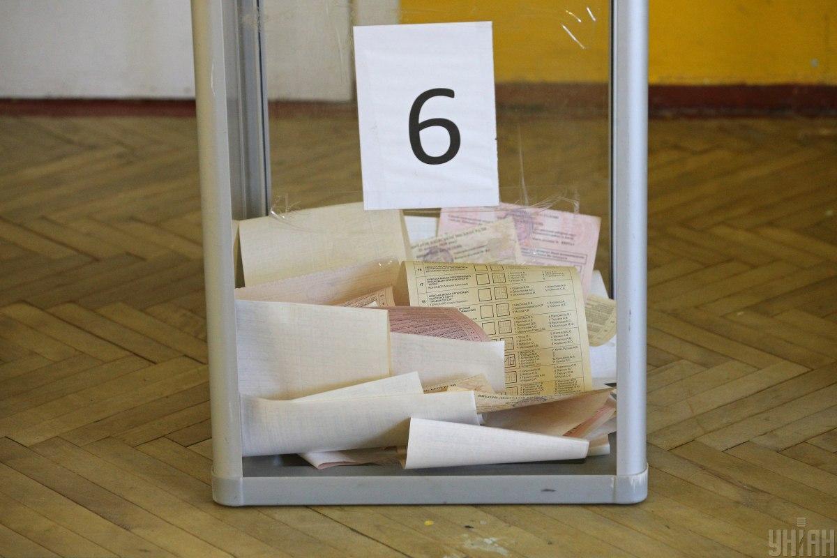 На выборах не обошлось без нарушений / фото УНИАН, Виктор Ковальчук