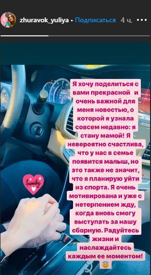 instagram.com/zhuravok_yuliya