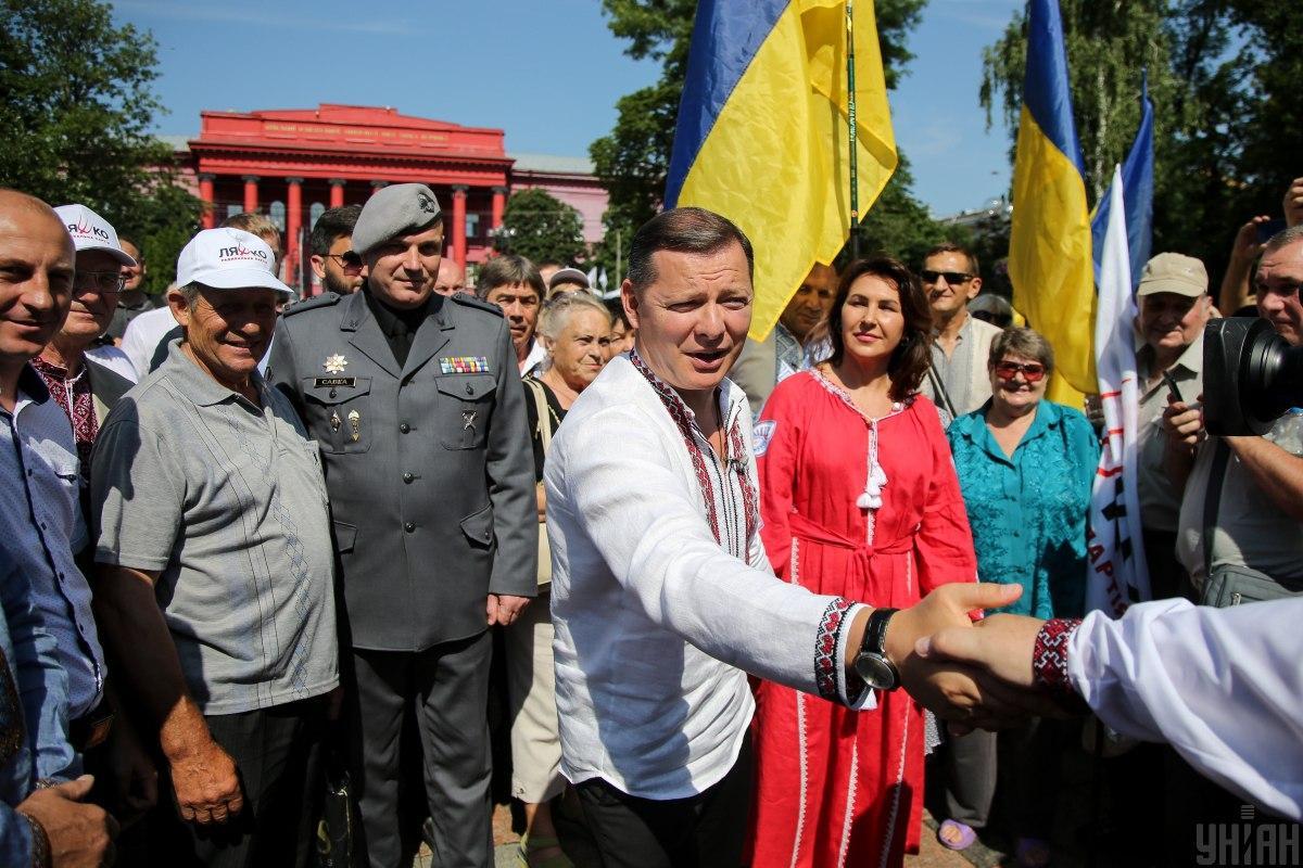 Олег Ляшко з дружиною Росітою / фото УНІАН, Ратинський В'ячеслав