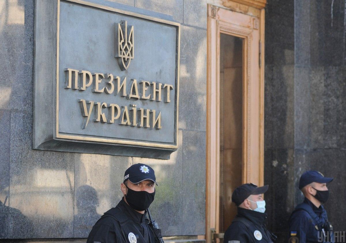 У двох заступників Єрмака підтвердився коронавірус / фото УНІАН, Олексій Іванов