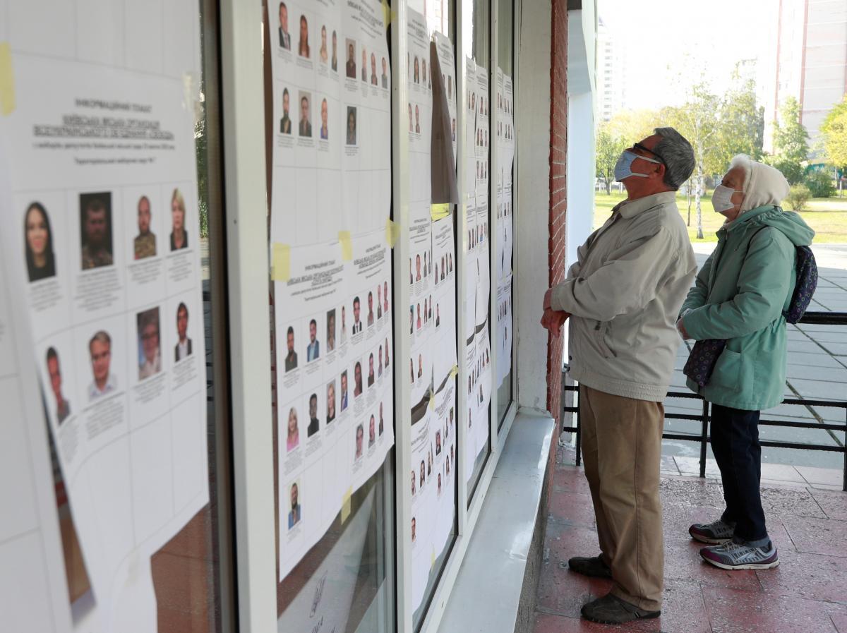 25 октября в Украине состоялись очередные местные выборы / фото REUTERS
