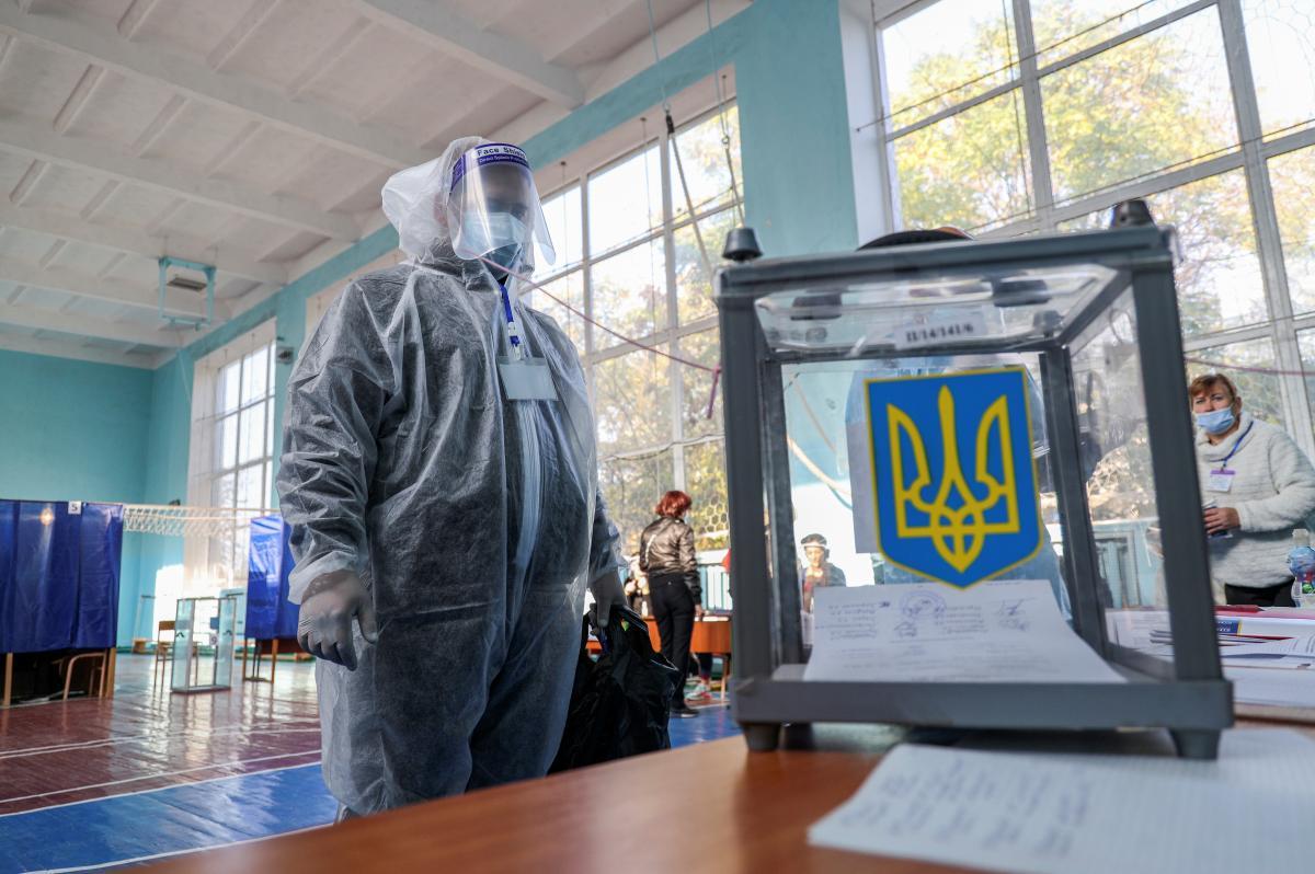 25 октября в Украине состоялись выборы / фото REUTERS