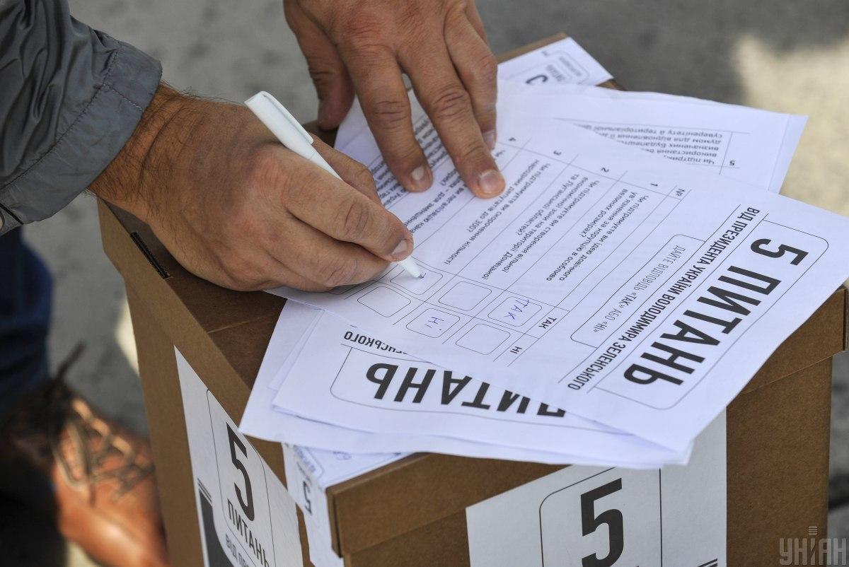 Опрос создал неоправданное политическое преимущество партии Зеленского / фото УНИАН, Сергей Чузавков