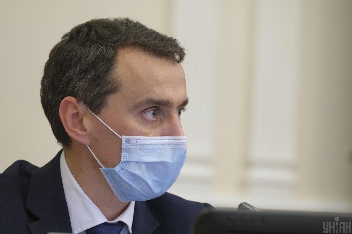 Нельзя делить людей по наличию антител в крови, отметил Ляшко/ фото УНИАН