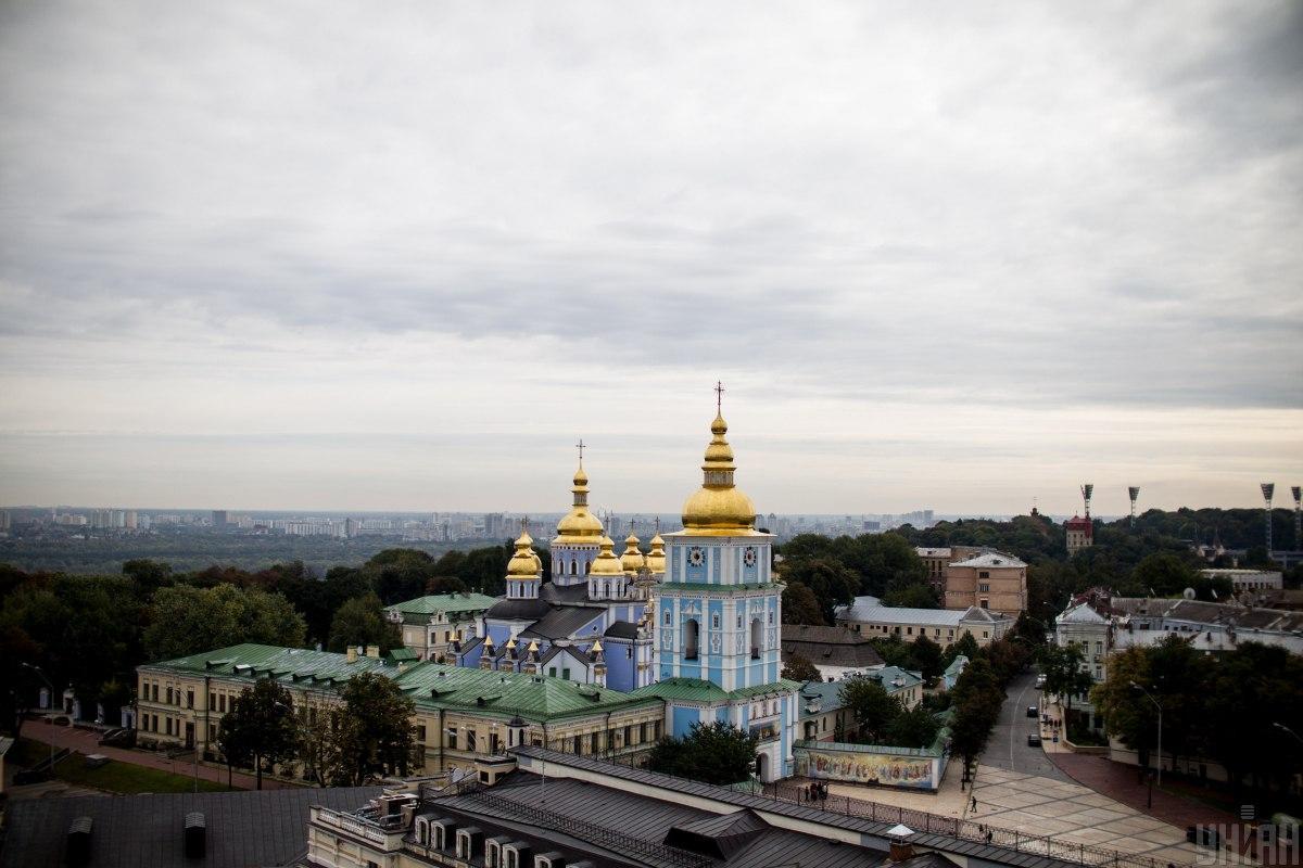Сегодня в Киеве весь день будет пасмурная погода / фото УНИАН
