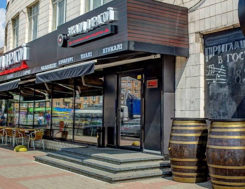 Возле ресторана убили человека / mesta.com.ua