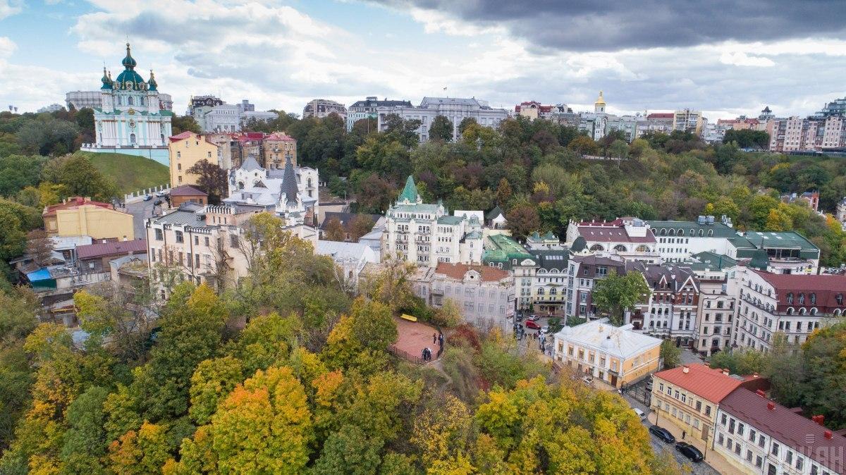 Київ посів 101 місце в рейтингу найдорожчих міст світу / фото УНІАН
