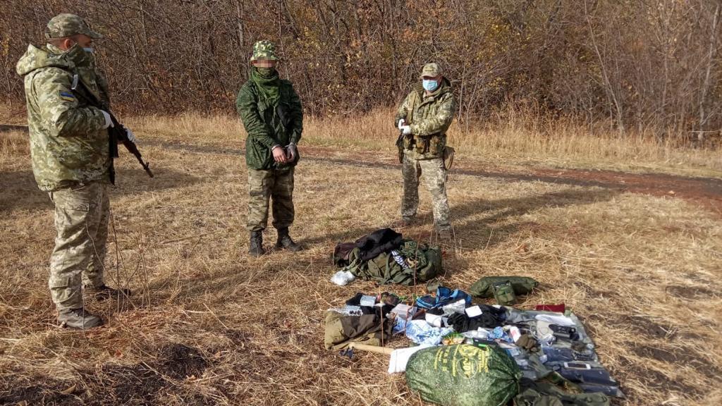На Луганщине россиянин попросил политическоеубежищев Украине / фото dpsu.gov.ua