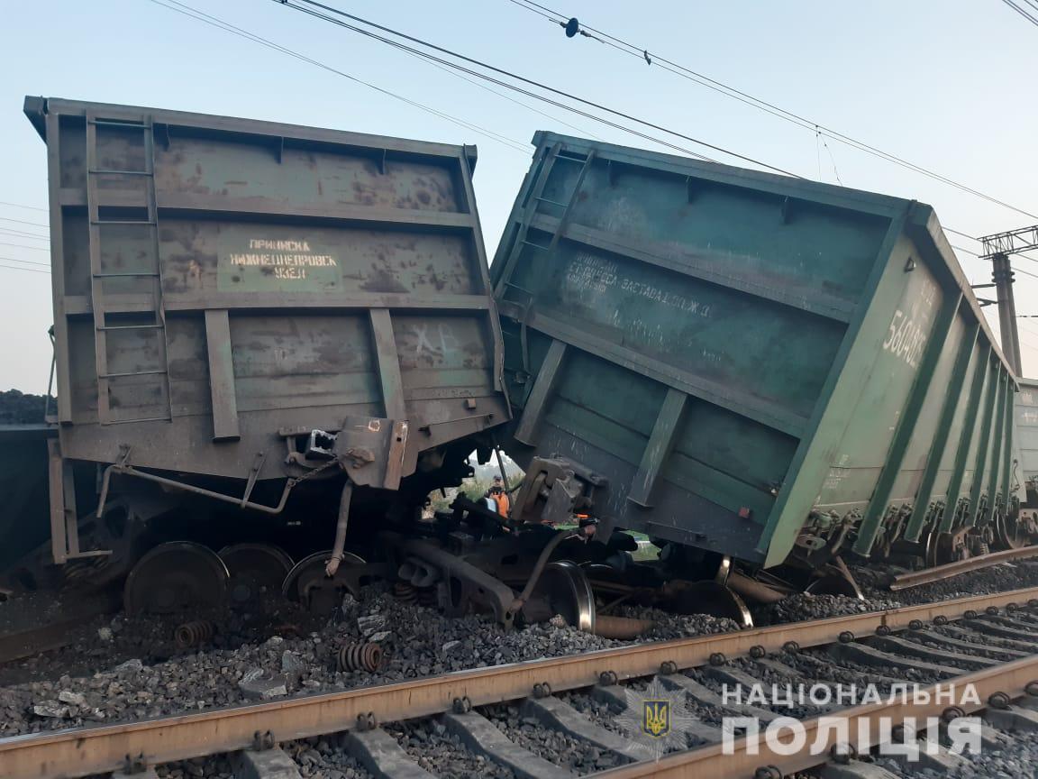 З рейок зійшли 14 вагонів / фото Нацполіція