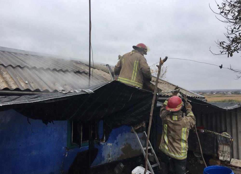 Під час пожежі загинули діти /фото ДСНС